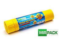 """Пакет  с завязками 120л, 10 шт/рул """"VIP"""", ПНД, 15 мкм, размер 75*80 см, желтые, фото 1"""