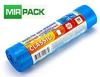 """Мусорный пакет 120л, 10 шт/рул """"Classic"""", ПНД, 12 мкм, размер 70*110 см, синие"""