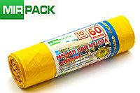 """Пакет  с завязками 60л, 10 шт/рул """"DELUXE"""",ПВД, 35 мкм, размер 60*70 см, желтые, фото 1"""