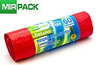 """Пакет  с завязками 60 л, 10 шт/рул  """"DELUXE"""",ПВД, 35 мкм, размер 60*70 см, красные, фото 1"""