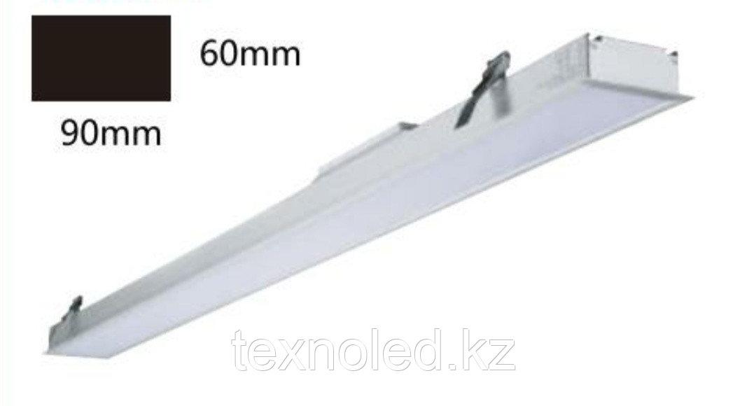 Встраиваемый  светильник 150см/50W/любого цвета свечения