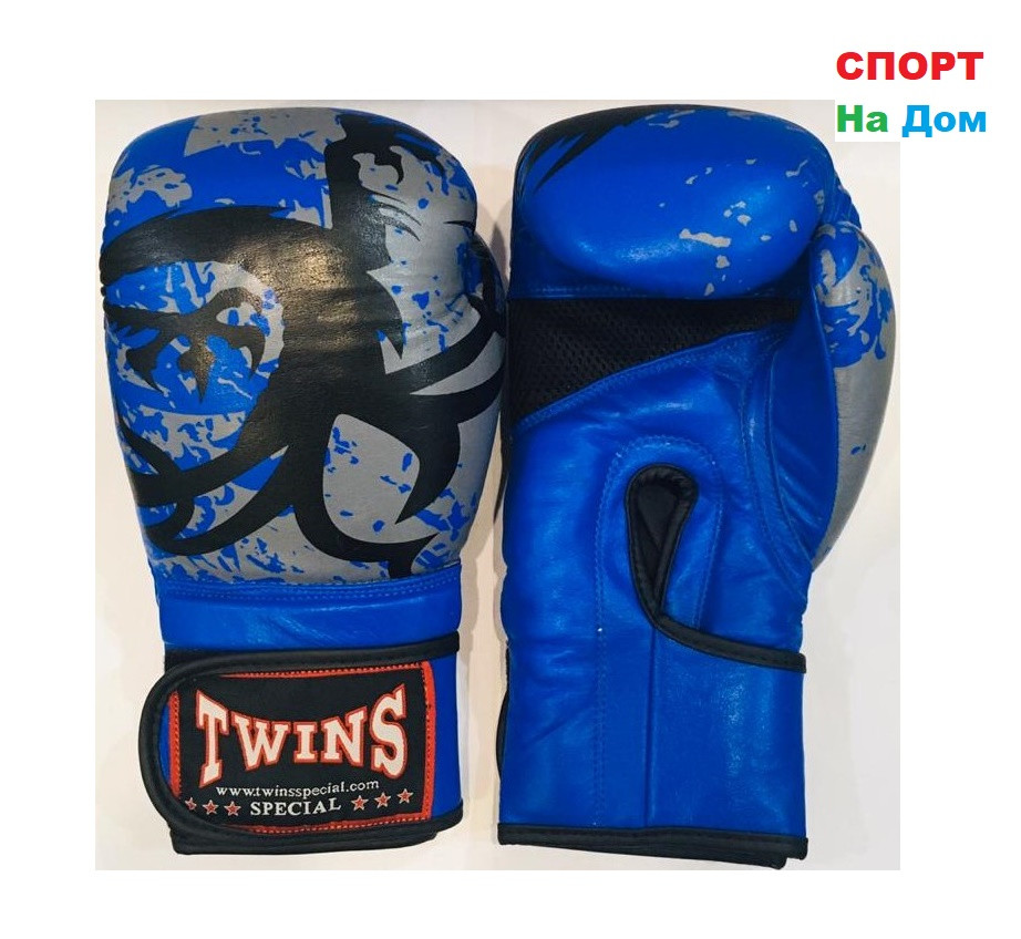 Перчатки для бокса и единоборств Twins 10-OZ кожа (цвет синий)