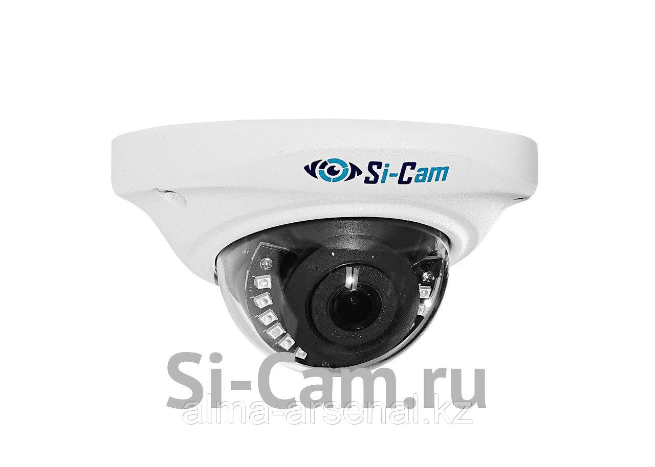 Уличная купольная антивандальная AHD видеокамера SC-H206F IR