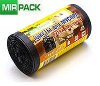 """Мусорный пакет 60 л, 50 шт/рул  """"PREMIUM+"""", ПСД, 20 мкм, размер 60х70 см, черные, фото 1"""