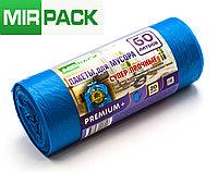 "Мусорный пакет 60 л, 20 шт/рул ""PREMIUM+"", ПСД, 20 мкм, размер 60х70 см, синие, фото 1"