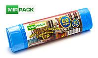 """Пакет с завязками 60 л, 10 шт/рул """"VIP"""", ПНД, 15 мкм, размер 60*70 см, синие, фото 1"""