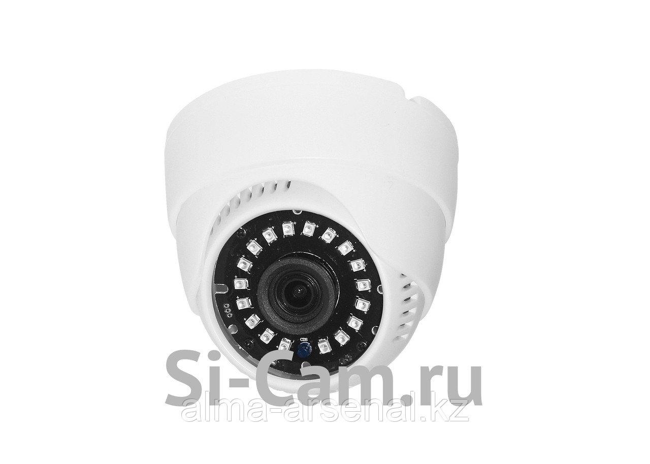 Купольная внутренняя AHD видеокамера SC-HL200F IR