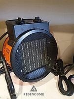 Пушка тепловая электрическая Mateus MS11302H (PTC-3kW HOME), фото 1