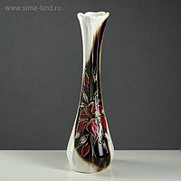 """Ваза напольная """"Лилия"""" оформление, цветная глазурь, 66 см, керамика"""