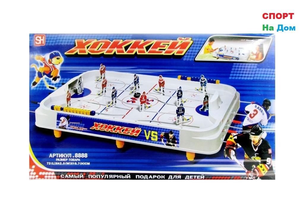 Детский настольный хоккей ( размеры: 72 х 42.5 х 18.7 см )