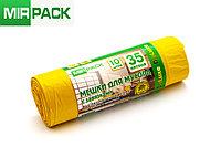"""Пакет с завязками 35 л,10 шт/рул, """"DELUXE"""", 30 мкм, размер 50*60 см, желтые, фото 1"""