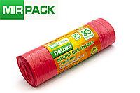 """Пакет с завязками 35л,10 шт/рул """"DELUXE"""", ПВД, 30 мкм, размер 50*60 см, красные, фото 1"""