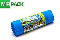 """Пакет с завязками 35л, 10 шт/рул """"DELUXE"""", ПВД, 30 мкм, размер 50*60 см, синие, фото 1"""
