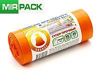 """Пакет мусорные  35л,20 шт/рул """"PREMIUM+"""", ПСД, 20 мкм, размер 50х64 см, оранжевые, фото 1"""