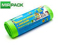 """Пакет с завязками 35л, 15 шт/рул """"VIP"""", ПНД, 15 мкм, размер 50*60 см,зеленые, фото 1"""