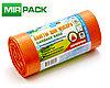 """Мусорный пакет 35л, 30 шт/рул """"EXTRA"""", ПНД, 12 мкм, размер 50х64 см, оранжевый"""