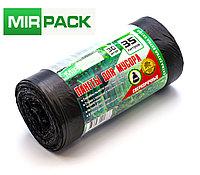 """Мусорный пакет 35л, 30 шт/рул """"EXTRA"""", ПНД, 12 мкм, размер 50х64 см, черные"""