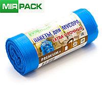 "Мусорный пакет 30л, 20 шт/рул ""PREMIUM+"", ПСД, 20 мкм, размер 50х60 см, синие, фото 1"
