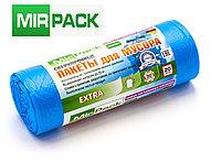 "Мусорный пакет30л, 20 шт/рул ""EXTRA"", ПНД, 12 мкм, размер 50х60 см, синие, фото 1"