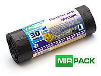 """Мусорный пакет 30л, 20 шт/рул """"Classic"""", ПНД, 6 мкм, размер 50х60 см,черные, фото 1"""