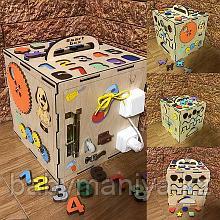 Бизикуб большой/ Логический бокс Smart Box 30*30*30 см