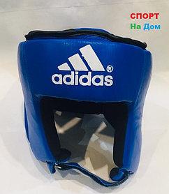 Боксёрский шлем и для единоборств Adidas Размер M (цвет синий)