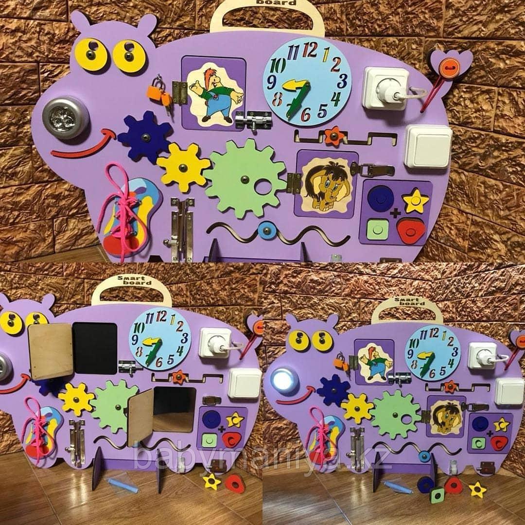 Бизиборд Бегемот Smart Box 50*70 см (с подсветкой)