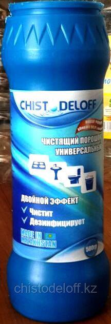Чистящий порошок хлор