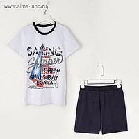 Комплект для мальчика (футболка+шорты), цвет тёмно-синий/белый, рост 128 см (8 лет)