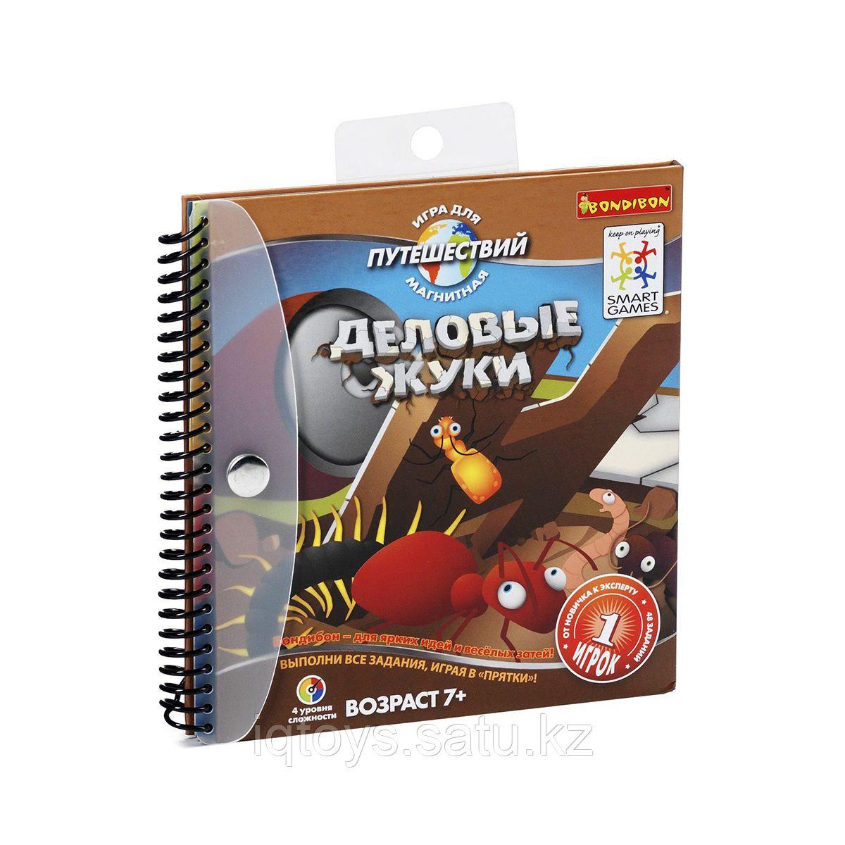 Игра-головоломка Деловые жуки Бондибон (Bondibon)