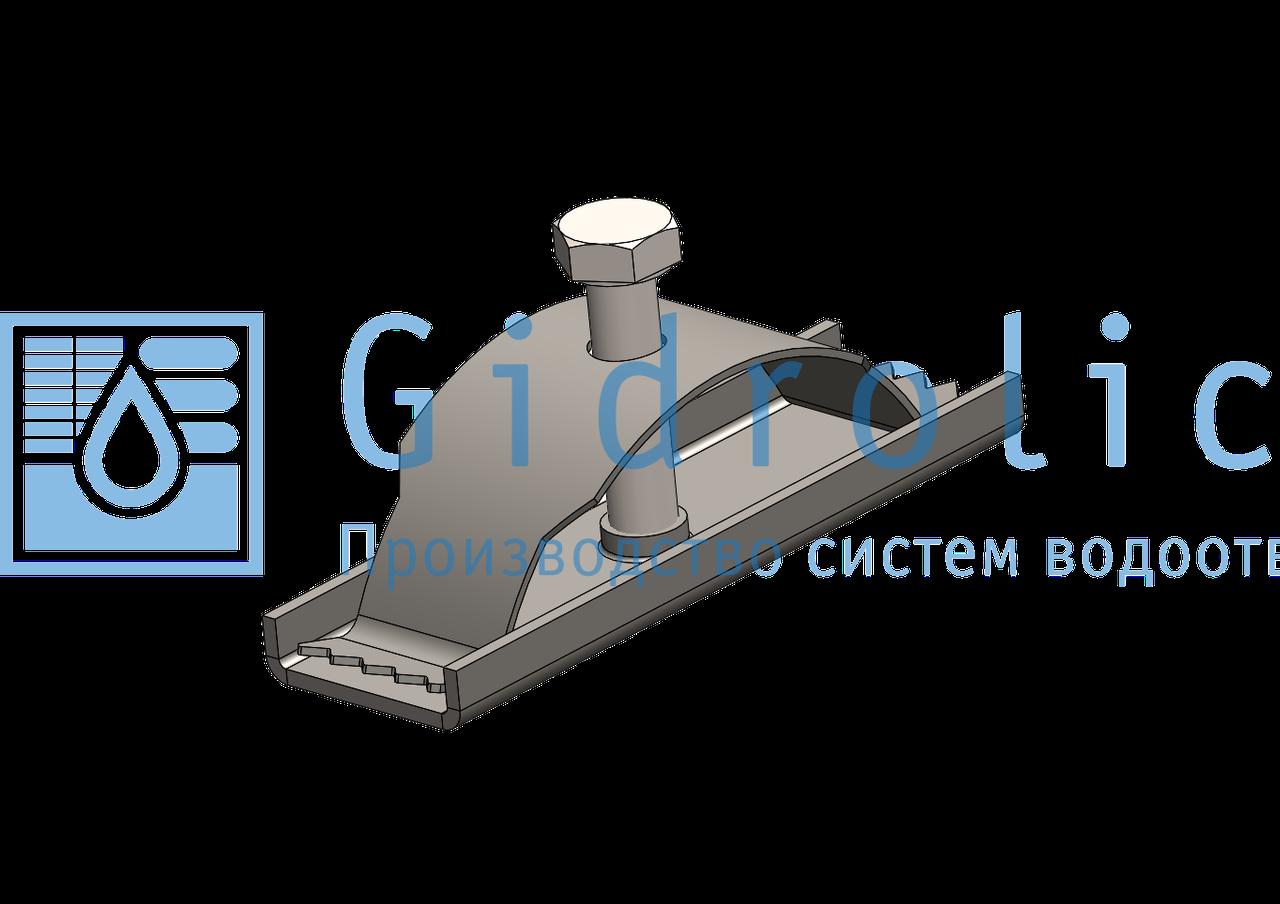Крепеж Gidrolica для лотка водоотводного бетонного DN100