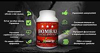 Bombax для набора мышечной массы тела
