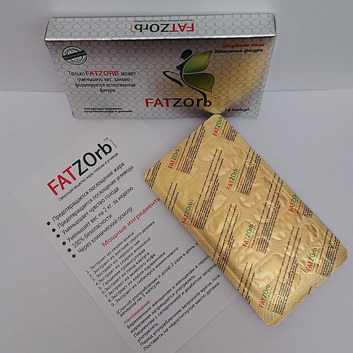 FATZorb - Фатзорб для похудения