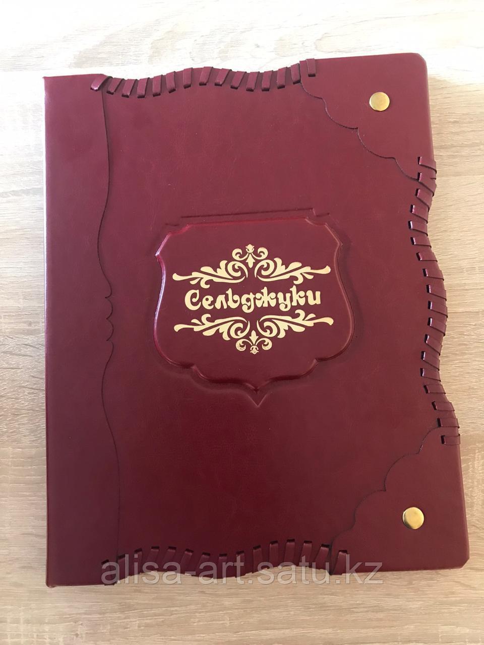 Папки меню, чекбуки, карты вин - фото 2