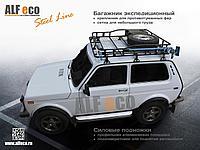 """Экспедиционный багажник с сеткой на ВАЗ-2121 """"Нива"""""""