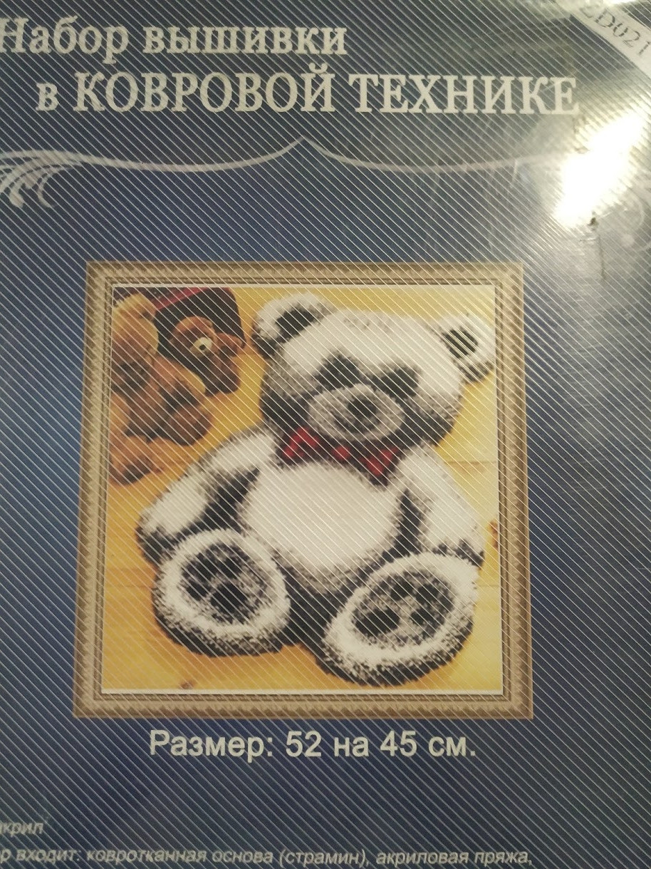 Вышивка в ковровой технике , 52x45 cm