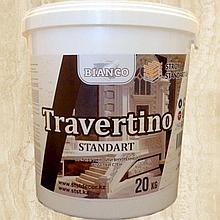 Жидкий травертин Travertino Standart