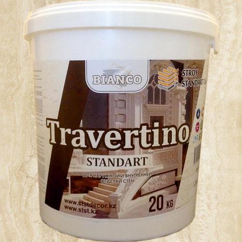 Жидкий травертин Travertino Standart, фото 2