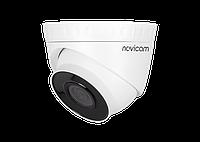 PRO 22 Уличная всепогодная купольная IP видеокамера 1080p с ИК подсветкой и мегапиксельным объективом