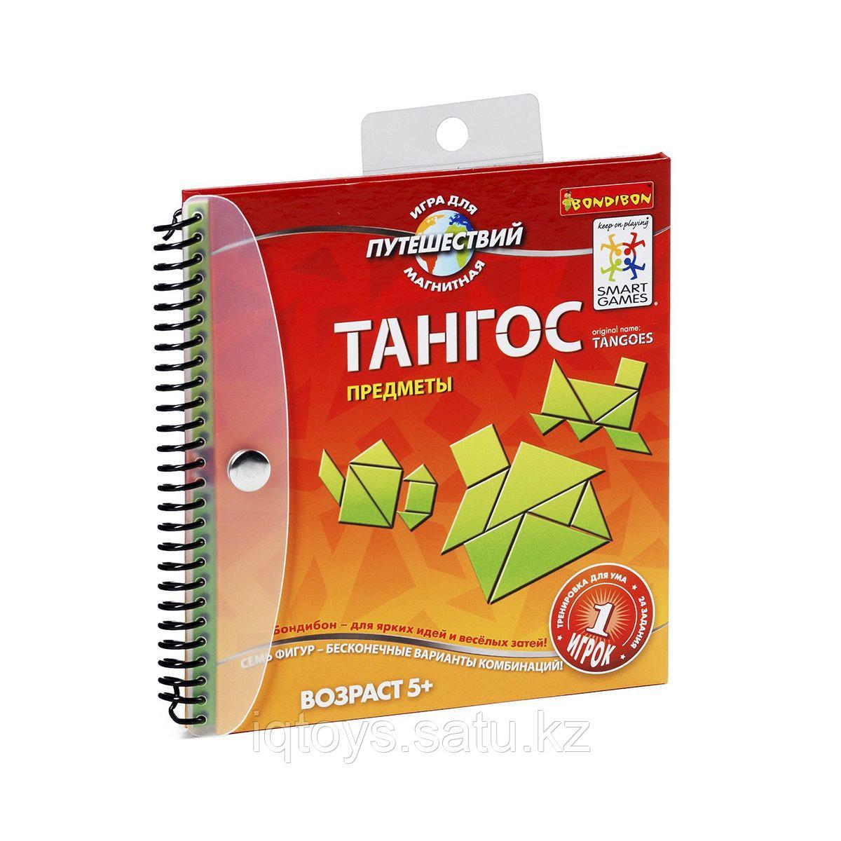 Игра-головоломка Тангос предметы Бондибон (Bondibon)