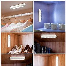 Беспроводные самоклеющиеся светильники Стик энд Клик, фото 2