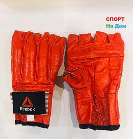 Перчатки шингарты для боевых искусств Reebok Размер L (цвет красный)