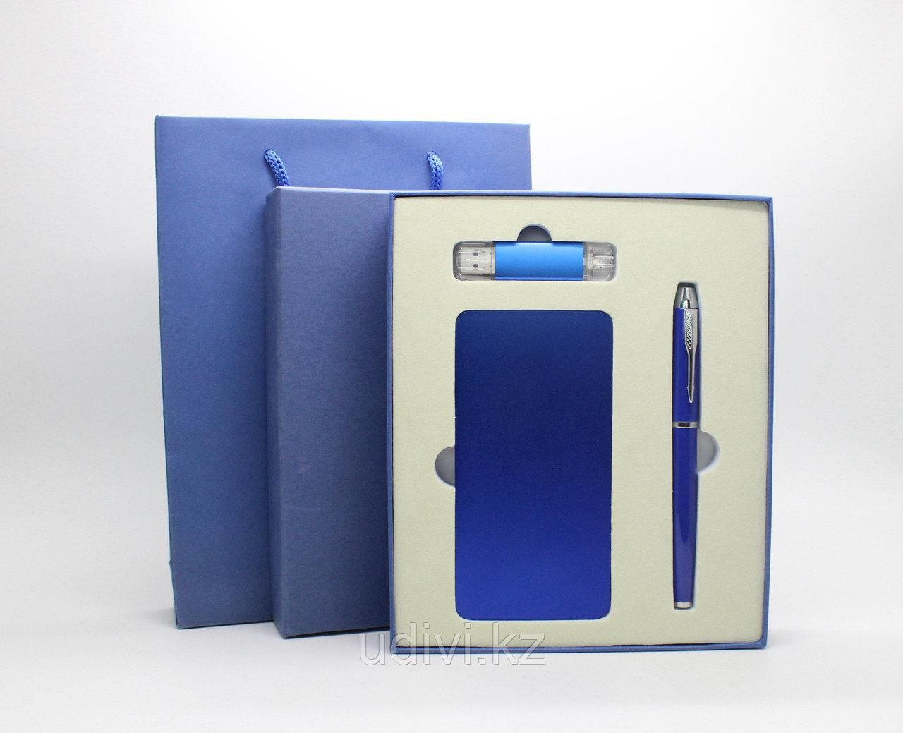 Подарочный набор Пауэрбанк, ручка и флешка
