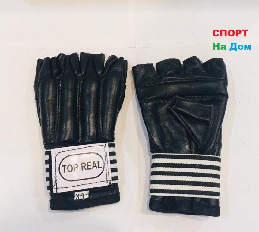 Перчатки шингарты для боевых искусств Top Real Размер XS (цвет черный)