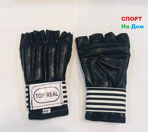 Перчатки шингарты для боевых искусств Top Real Размер XS (цвет черный), фото 2