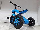 Трехколесный велосипед на гелиевых колесах Bugatti. Играет музыка и светит фара!, фото 7