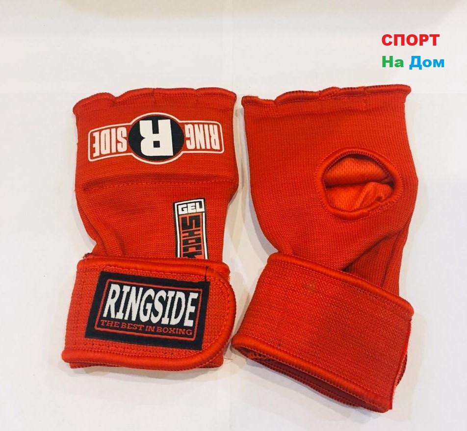 Перчатки шингарты для боевых искусств Ring Side Размер L (цвет красный)
