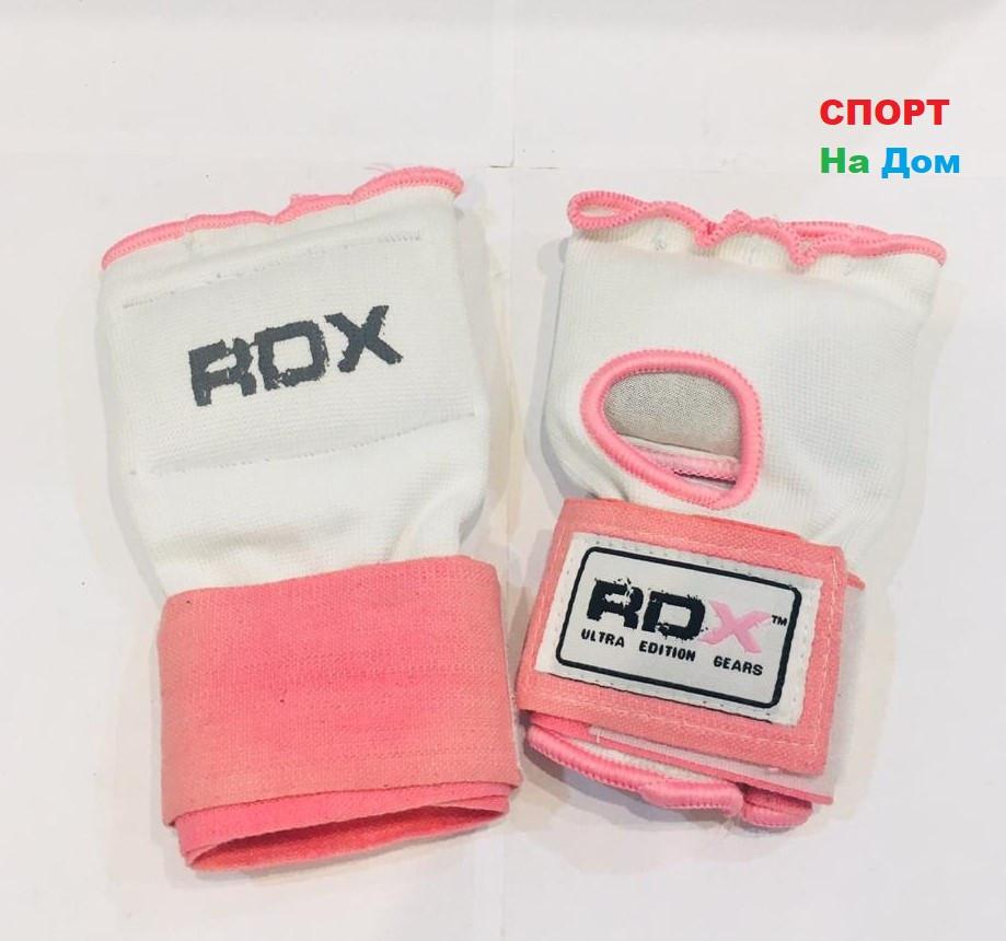 Перчатки шингарты для боевых искусств RDX Размер L (цвет розовый, белый)