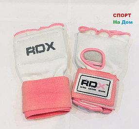 Перчатки шингарты для боевых искусств RDX Размер M (цвет розовый, белый)