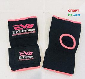 Перчатки шингарты для боевых искусств EVO Размер M (цвет розовый, черный)